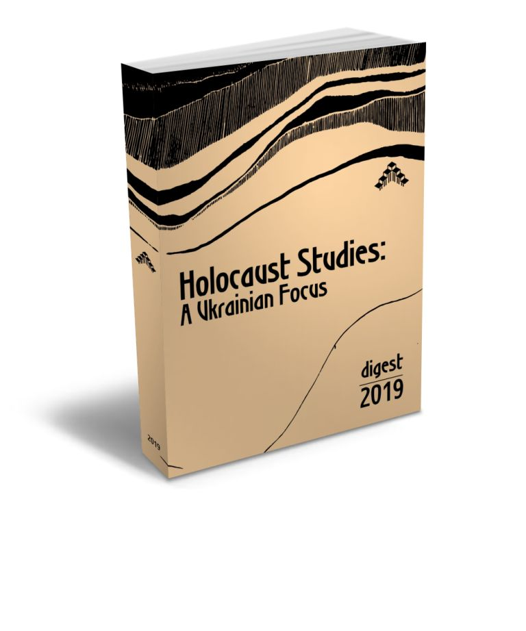 Holocaust Studies : A Ukrainian Focus (Digest)